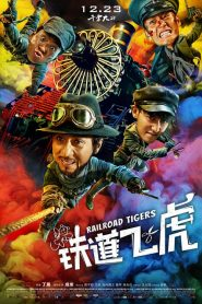 Railroad Tigers papystreaming