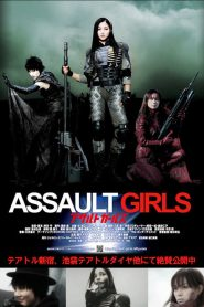 Assault Girls streaming vf
