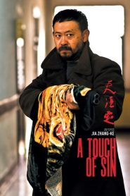 A Touch of Sin papystreaming