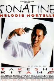 Sonatine, mélodie mortelle streaming vf
